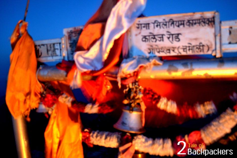 Chandrashila