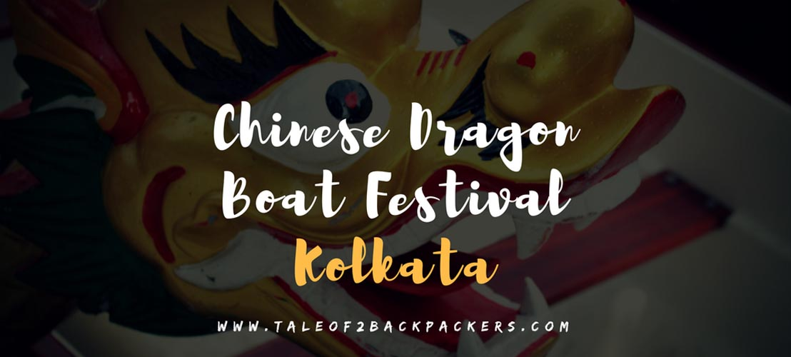 Chinese-Dragon-Boat-Festival
