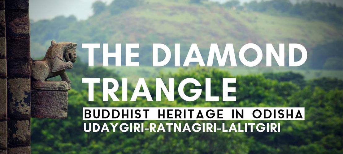 Diamond Triangle Odisha